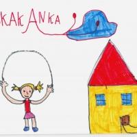 8312-8195-21880_skakanka